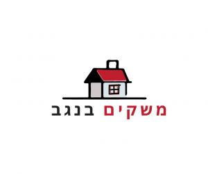 לוגו משקים בנגב